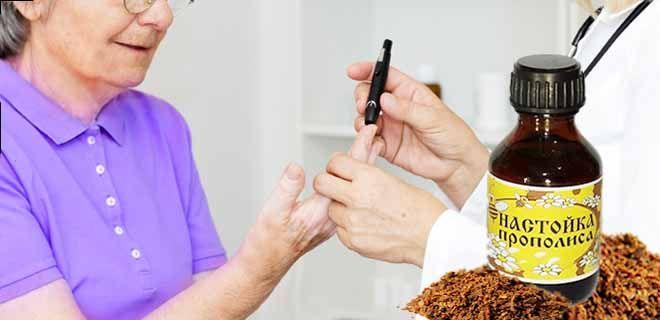 Настойка прополис при сахарном диабете