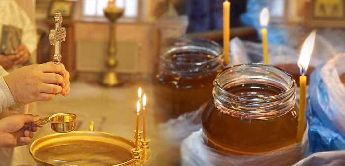 Освящённый мёд