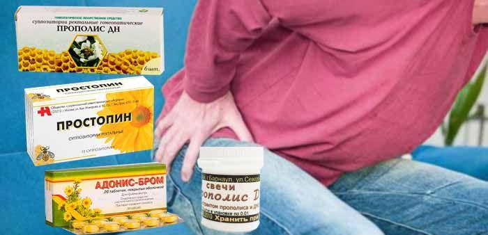 Фармацевтические препараты основанные на прополисе