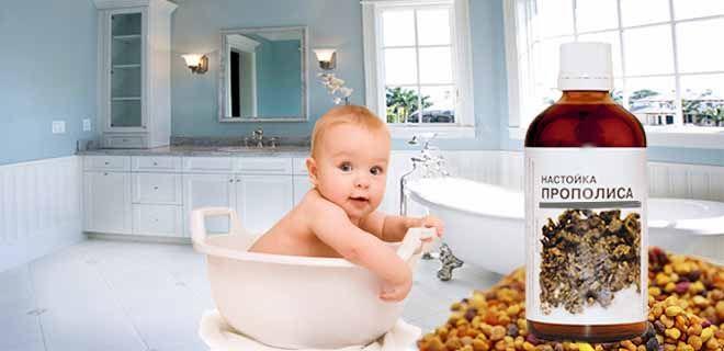 Ванна с прополисом для ребенка
