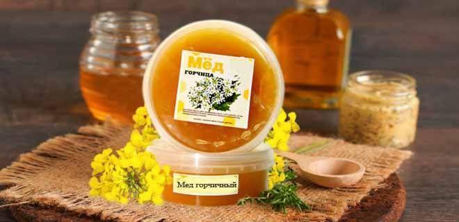 Мед из горчицы
