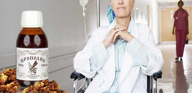 прополис при онкологии