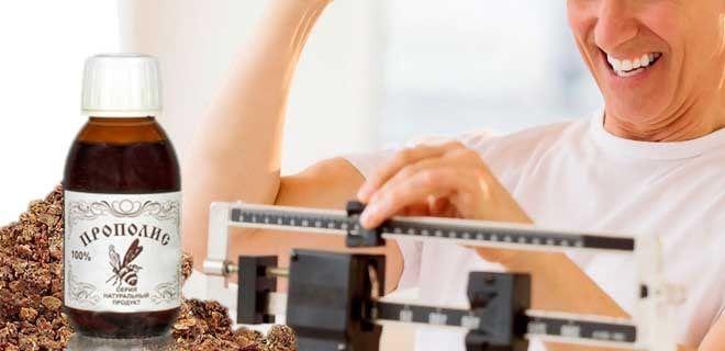 Прополис при похудении