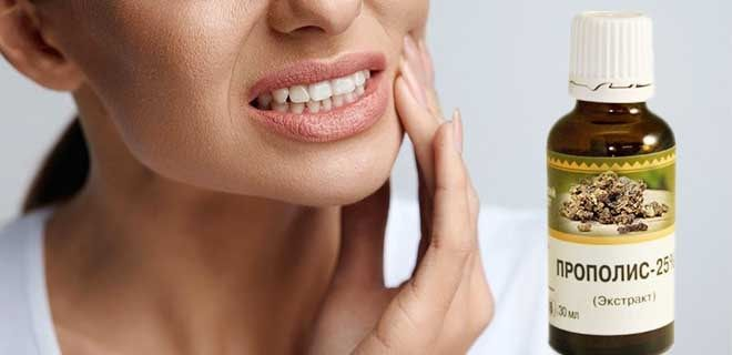Прополиса для лечения кисты зуба