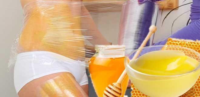 Медово горчичное обертывание