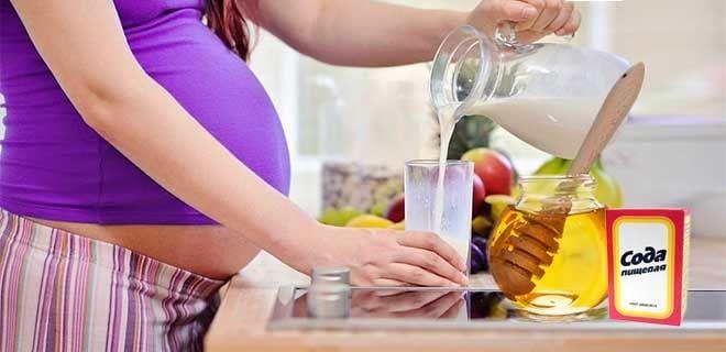 Молоко с медом и содой при беременности