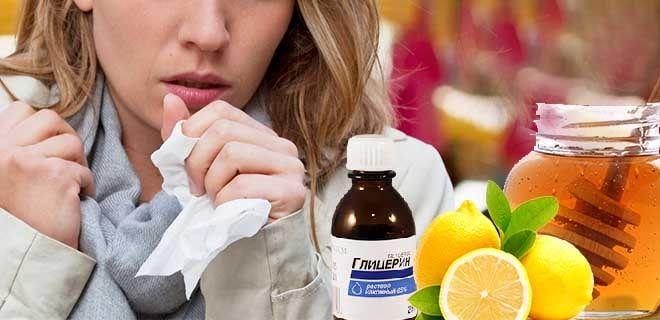 Лимон, мед и глицерин от кашля