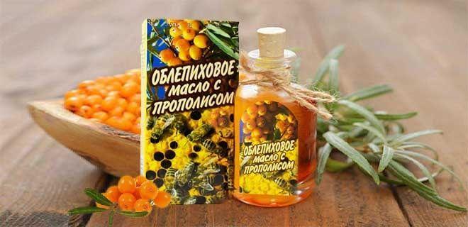 Облепиховое масло с прополисом