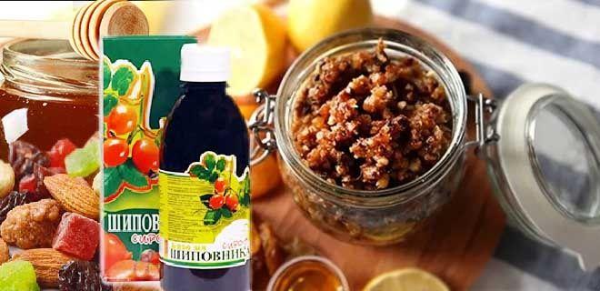 Смесь из сухофруктов с медом и сиропом шиповника